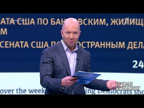'Русские тролли' в