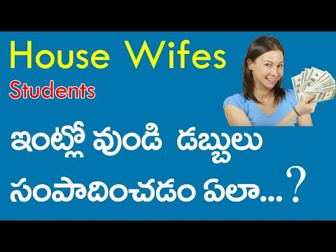 How to earn money online in telugu   Housewife Students, unemployed best site in Telugu