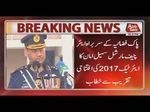 Air Chief Addresses Air-Tech 2018 Inaugural Ceremony