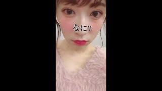 20171115 NMB48 明石奈津子 東由樹 日下このみ 渋谷凪咲 武井紗良 谷川...