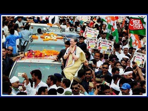 Sonia Gandhi's Road Show In Varanasi