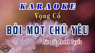 Karaoke vọng cổ | Bởi Một Chữ Yêu | song ca