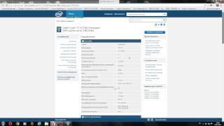 Компьютер для игр или рендера - что лучше купить Intel или AMD(, 2014-06-30T18:15:16.000Z)
