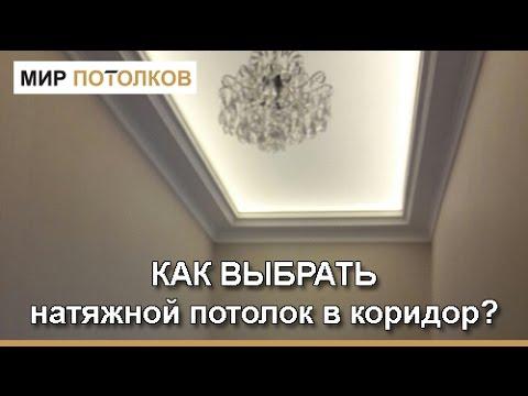 потолок натяжной фото в зеленый спальне