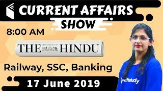 8:00 AM Daily Current Affairs 17 June 2019 | UPSC, SSC, RBI, SBI, IBPS, Railway, NVS, Police