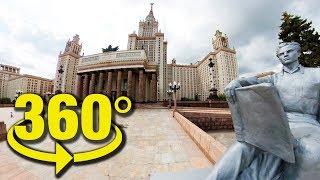 Сталинская ''высотка №1''. Как строили МГУ