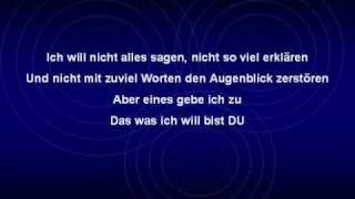 Münchner Freiheit Ohne Dich