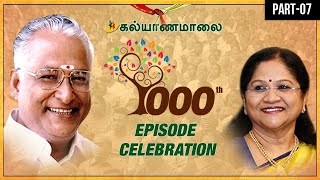 Kalyana Maalai-Sun tv Show