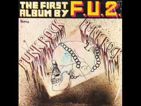 F.U.2 - The first album by F.U.2