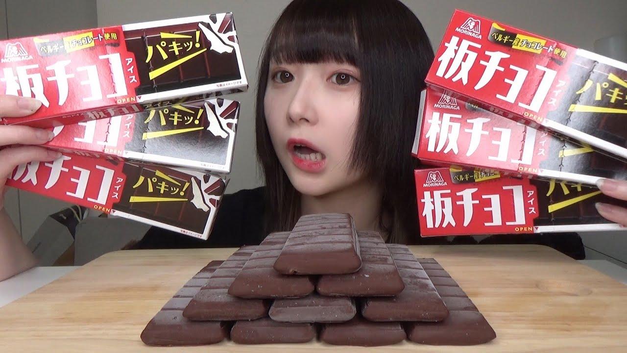 【大食い】大量の板チョコアイスを何枚食べれるか限界に挑戦!!~質問コーナー~