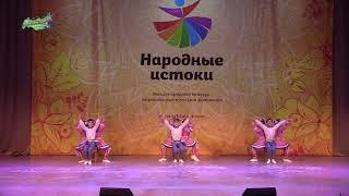 Народный ансамбль танца ''Солнышко'', г. Гай. ''Народные истоки-2018''
