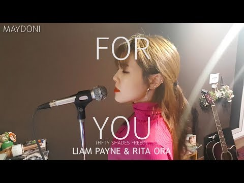 For You - Liam Payne & Rita Ora_(Fifty Shades Freed)(cover by MAYDONI)_그레이의 50가지 그림자 : 해방