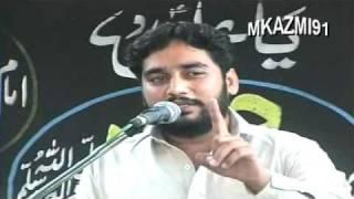 Shahadat-e-Bibi Zainab(sa) - Zakir Wasim Abbas Baloch of Lalian