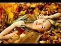 Золотая грусть осени Студия Марины Антиповой Времена года mp3
