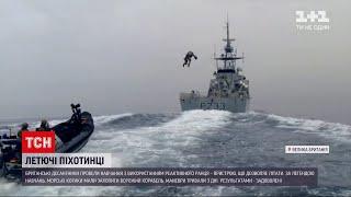 Новини світу: британські десантники провели навчання з використанням реактивного ранця