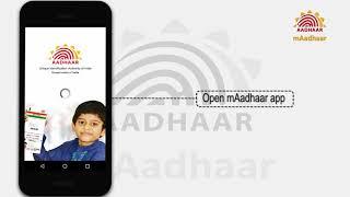 mAadhaar: lock your Aadhaar biometric data on the go.