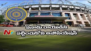 Hyderabad Cricket Association Has Become Care of Address for Corruption | NTV Sports