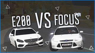 ГОНКА! БЮДЖЕТНЫЙ FORD FOCUS vs ДОРОГОЙ MERCEDES-BENZ E200 (CRMP | GTA-RP)
