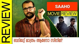 Saaho Tamil Movie Review by Sudhish Payyanur   Monsoon Media