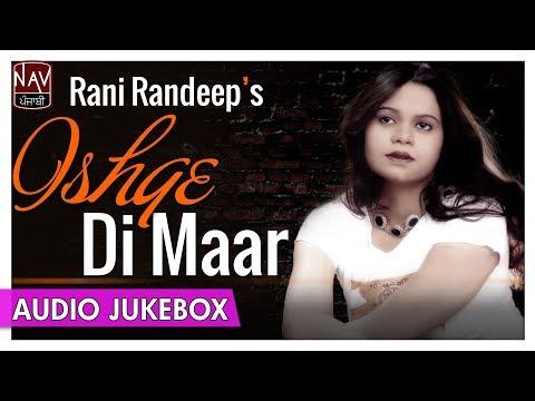 Ishqe Di Maar - Best Of Rani Randeep | Superhit Collection Of Punjabi Songs | Priya Audio
