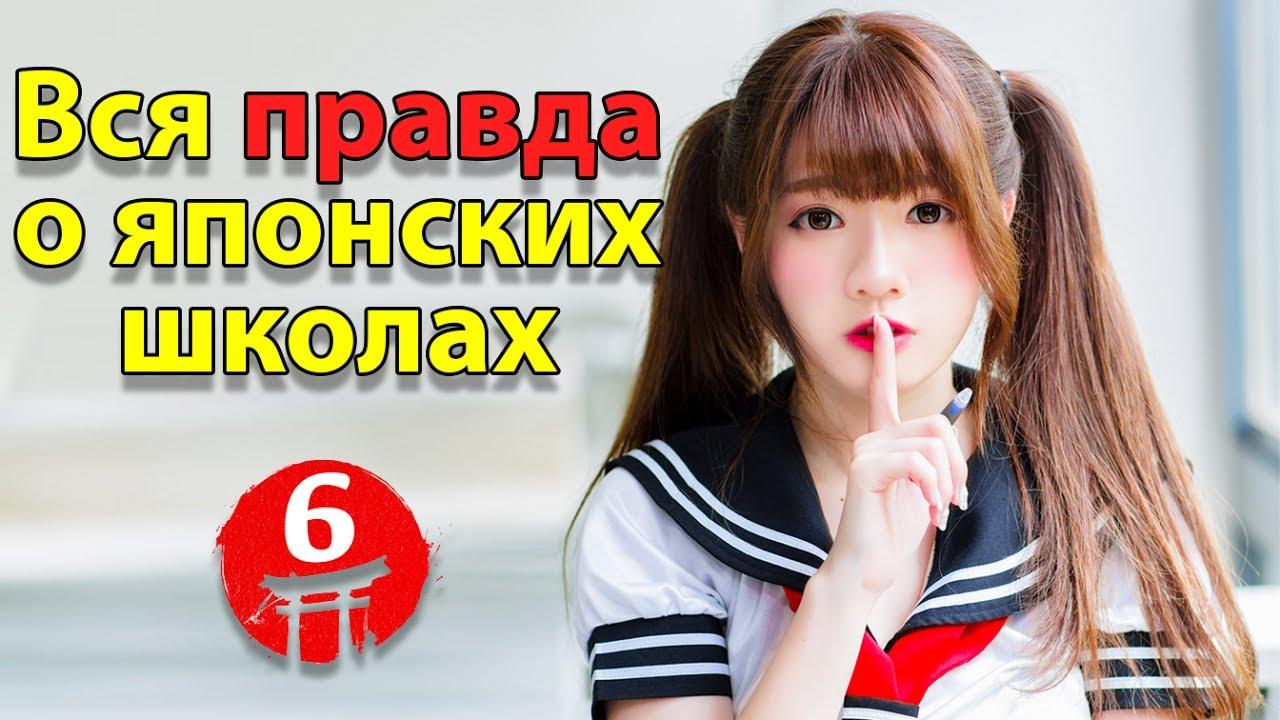 Видео сексуальное обучение в японских семьях фото 61-702