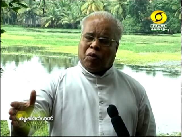 krishidarshan Malayalam 1 8 13