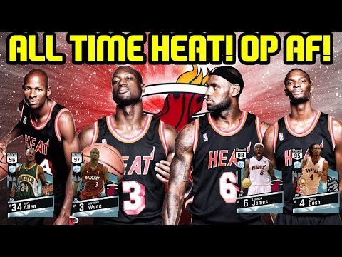 ALL TIME HEAT! LEBRON AND WADE! NBA 2K17 MYTEAM ONLINE GAMEPLAY