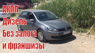 Аренда авто в Черногории. Vw Golf6,  Без залога и франшизы