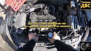 opel Astra 1.4 очень специфический сбой - стук в двигателе который никто не мог определить