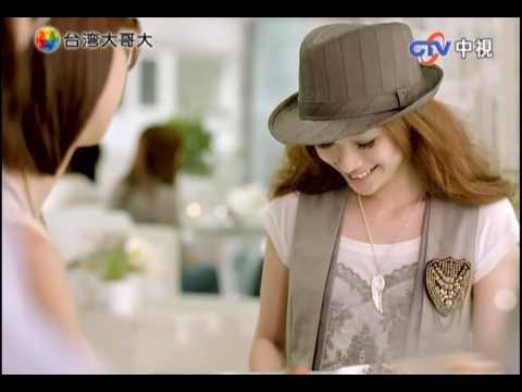 廣告 台灣大哥大 Sony Ericsson T715 2009 10