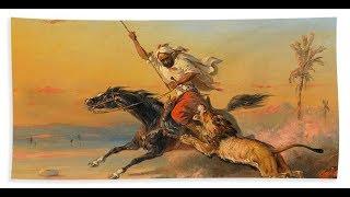 صيد الاسد والفروسة العربية حسان الجهني عبيد العوني شجاعة الحصان العربي Arabian horse