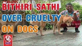 Bithiri Sathi Over Cruelty On Dogs || Funny Conversation With Savitri || Teenmaar News || V6 News