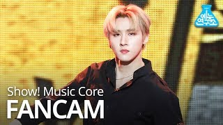 [예능연구소 직캠] MONSTA X - Alligator (I.M), 몬스타엑스 - Alligator (아이엠) @Show Music core 20190309