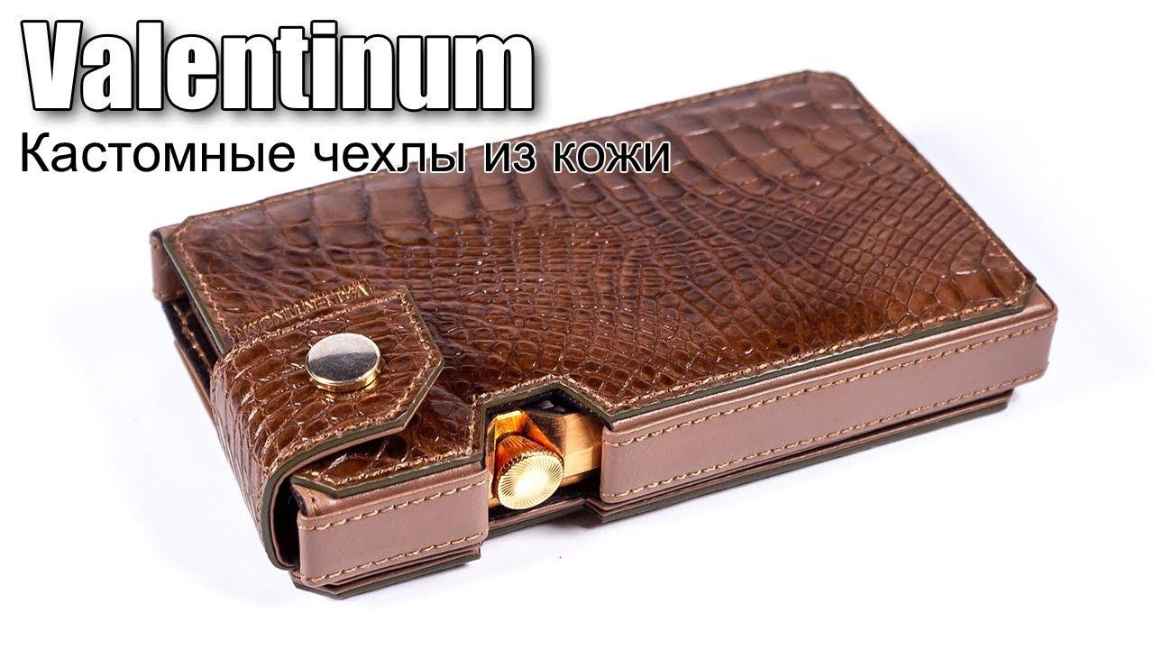 f46a8901ae02 Кожаные чехлы ручной работы от Valentinum - YouTube