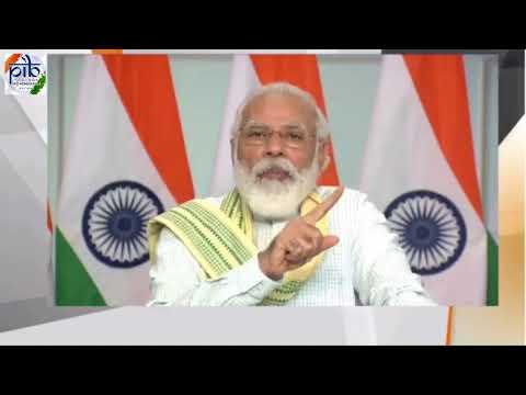 PM Narendra Modi dedicates the 750 MW Rewa Solar Project to the Nation