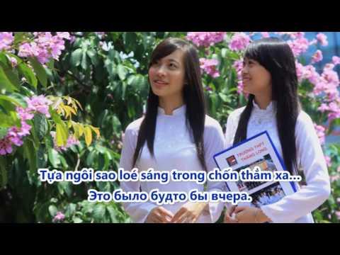 """Ca khúc Nga """"Biết bao giờ trở lại"""", Nguyễn Tuấn Khoa đặt lời Việt và trình bày"""