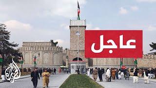 كاميرا الجزيرة ترصد لحظة دخول قيادات حركة طالبان للقصر الرئاسي في كابل