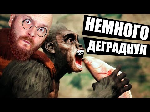Трудности эволюции: Алексей