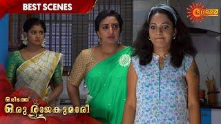 Oridathu Oru Rajakumari - Best Scene   17th Jan 2020   Surya TV Serial   Malayalam Serial