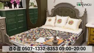 예쁜 침대, 원목침대, 가죽침대, 수납형침대, 서랍침대…