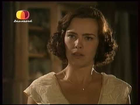 Земля любви, земля надежды (36 серия) (2002) сериал