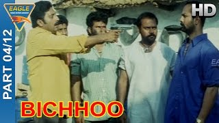 Bichhoo hindi movie part 04/12 || nitin, neha, prakash raj || eagle hindi movies