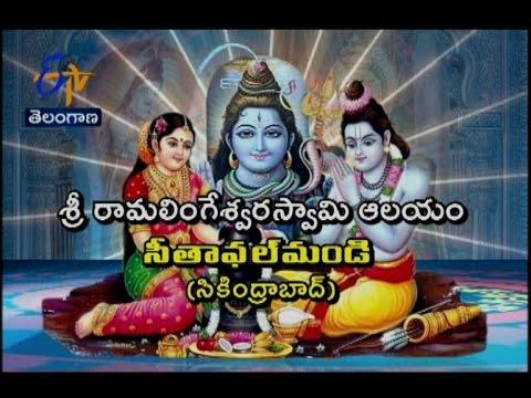 Sri Ramalingeswara Swamy Temple,Seethaphalmandi,Secunderabad - TS తీర్థయాత్ర - 18th January 2016