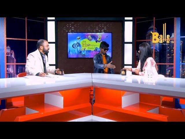 E19 - Khorupanti News with Lakha Ft. Kaur B Full Interview || Balle Balle TV || Full Episode