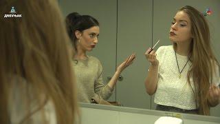 DNEVNJAK - Lik u ženskom WC-u