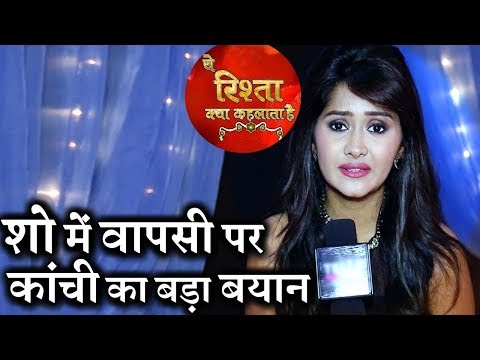 Will Kanchi Singh Re-Entering As Gaayu In 'Yeh Rishta Kya Kehlata Hai' ?
