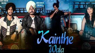 New Punjabi Songs 2018 | Kainthe Wala | Amninder Balala | Mani Sehjo Majra | JPD Records