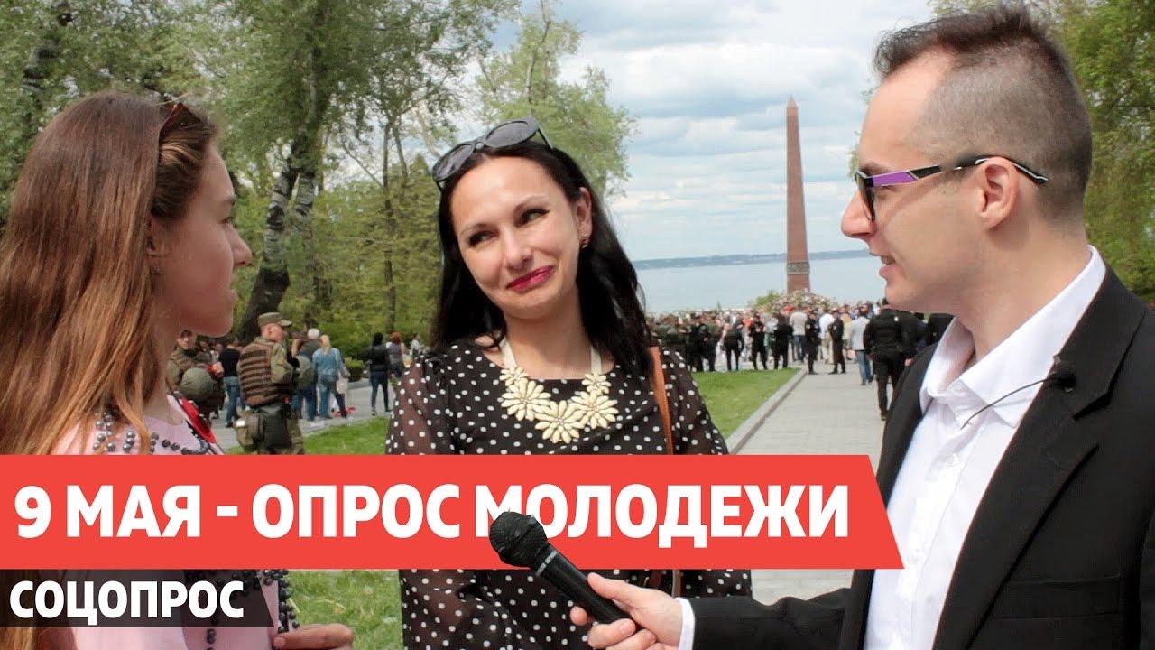 «Кто такой Гитлер?»: результаты опроса украинцев по вопросам истории