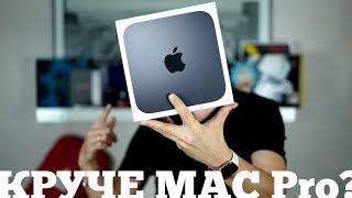 обзор Mac mini 2018 - Брать или нет?