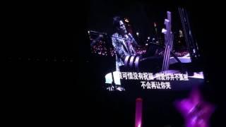 周杰伦Jay Chou【 稻香 + 白色风车】地表最强大马演唱会2016